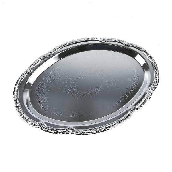 Поднос сервировочный (серебро) 31*22*1см. (металл с хромированным покрытием)