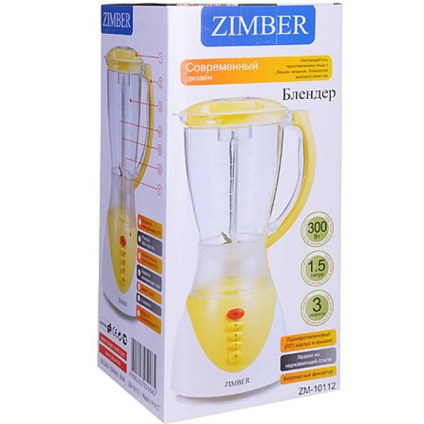 10112 Блендер с чашей ZIMBER 300Вт бел/желт