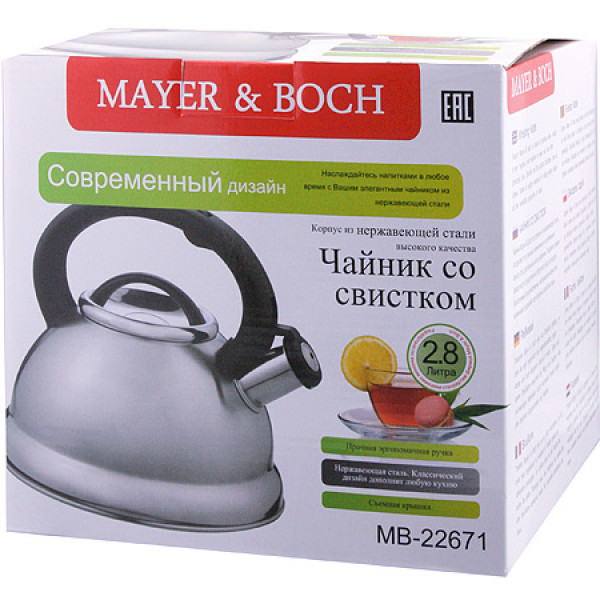 22671 Чайник мет. 2,8л со свистком MAYER&BOCH