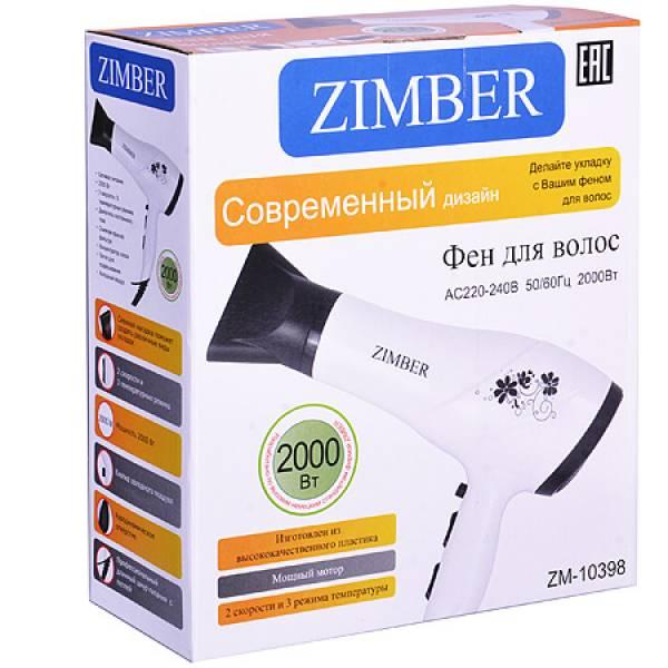 10398 Фен профессиональный 2000 Вт ZIMBER