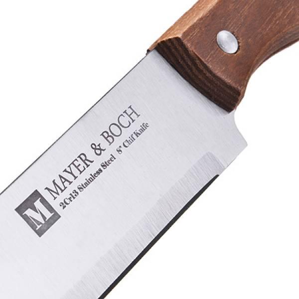 28009-С7 Нож кухонный 17 см. MAYER&BOCH