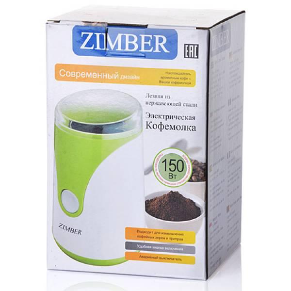 11213 Электро-кофемолка 150Вт 50мл ZIMBER