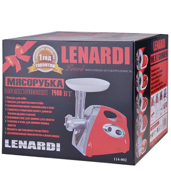 114-002 Мясорубка 1400Вт LENARDI (х4)