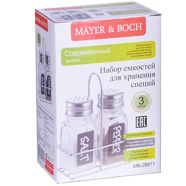 28871 Набор для специй 3 предмета MAYER&BOCH
