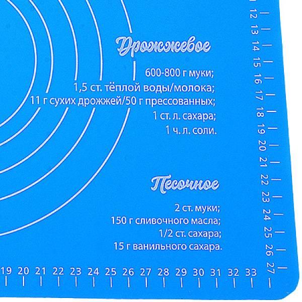 22085-3 Коврик СИНИЙ 30х40 см силик MAYER&BOCH