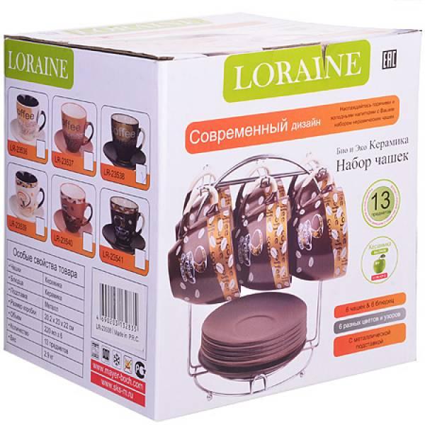 23537 Набор чайный 13пр на подставке LORAINE