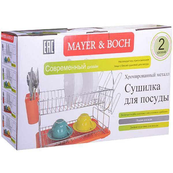23216 Сушилка для посуды 43х9см ХРОМ MAYER&BOCH