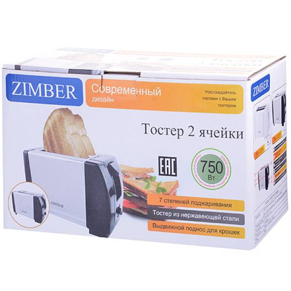 11235 Тостер 2 секции 750 Вт ZIMBER