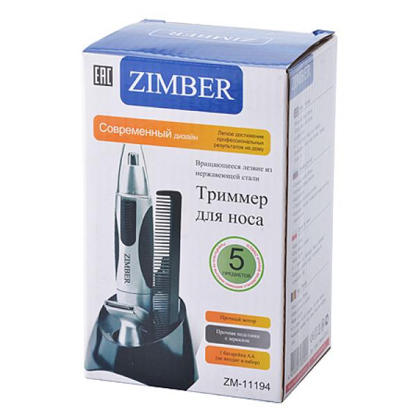 11194 Тример для носа 5 предметов ZM (х24)